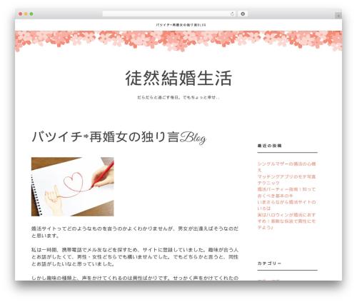 Germaine free WordPress theme - kekkonseikatu.com