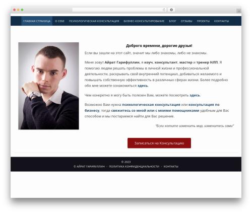 Miteri best WordPress template - ayratgarifullin.ru