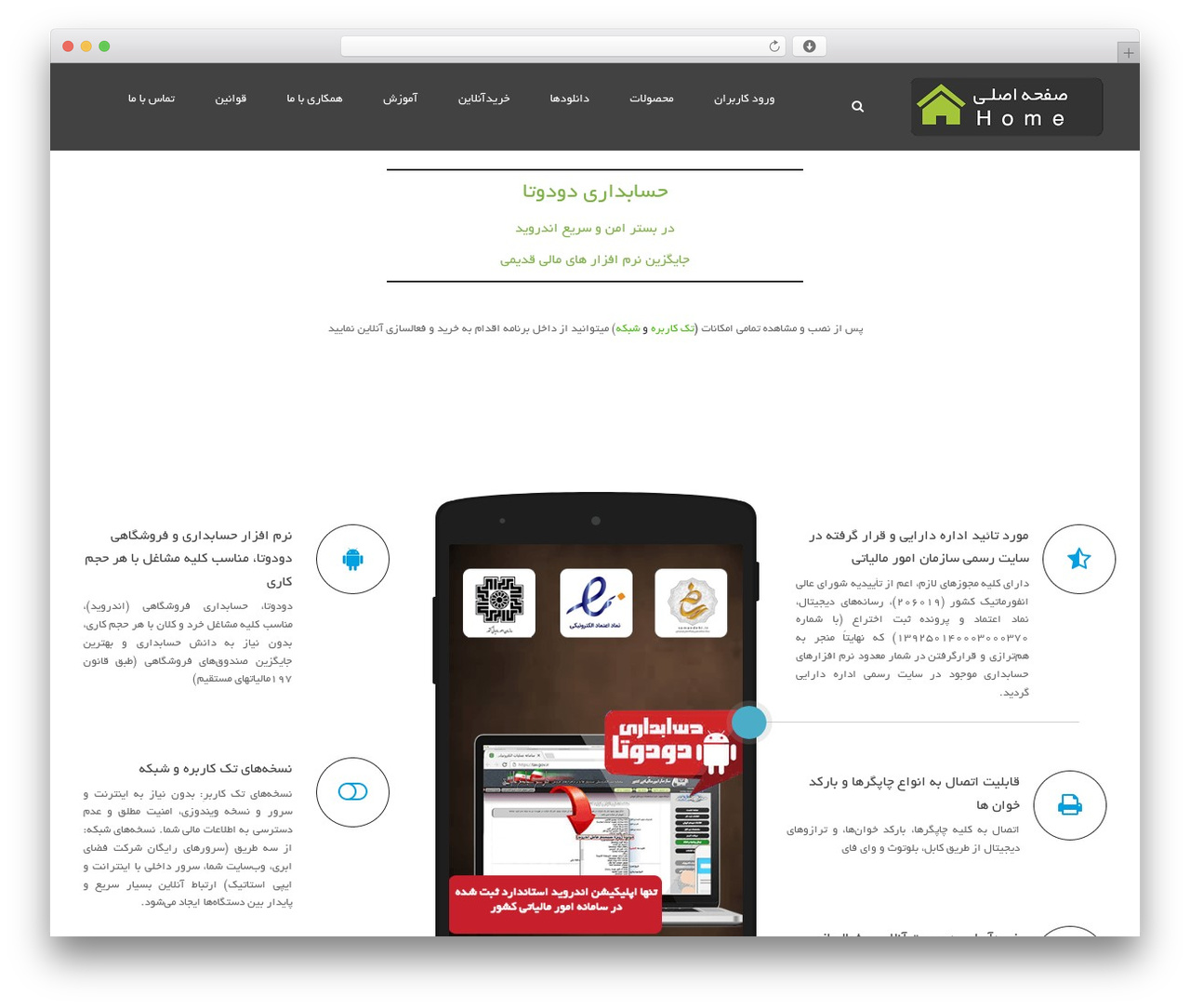 Applay WP theme - do2ta.com