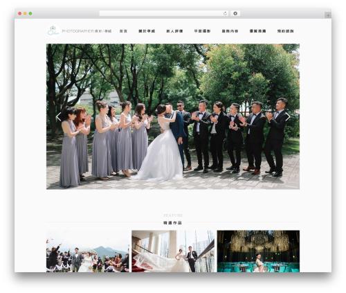 Averly best wedding WordPress theme - weddingwl.com