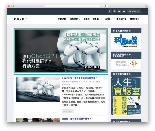 WordPress website template Extra - doctorx9000.com