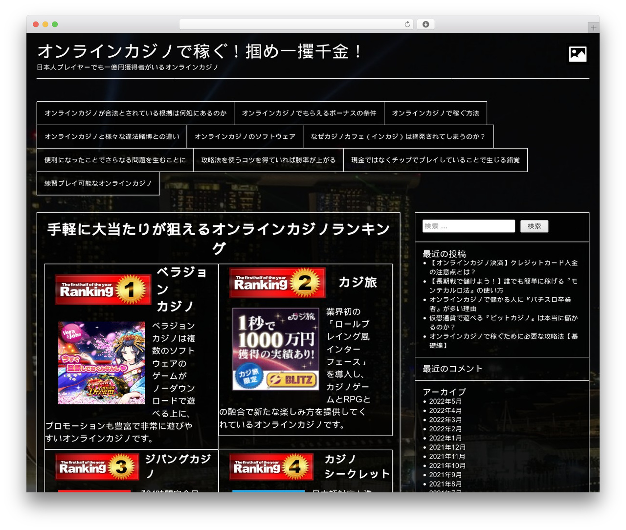 bg photo frame theme free download by takeshi kashihara