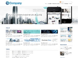 Corporate WordPress page template