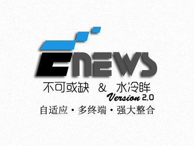 Enews-不可或缺 WordPress news theme