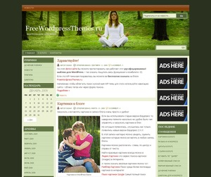 natural-health WordPress page template