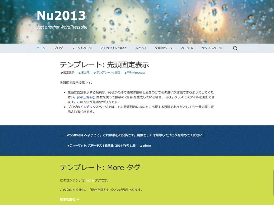 Nu2013 template WordPress free