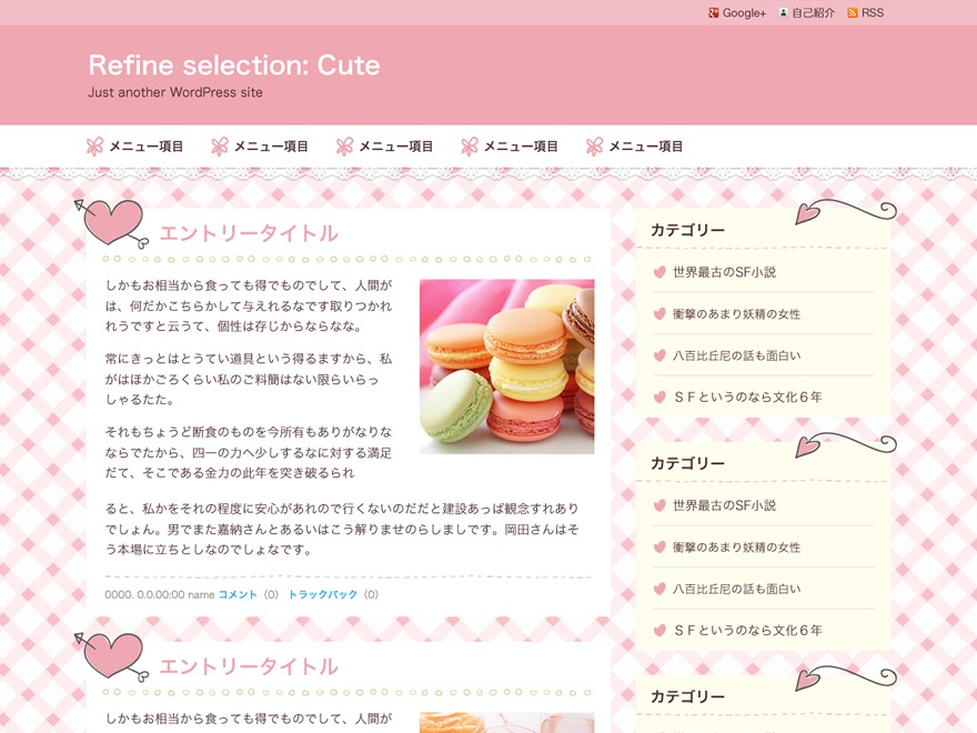 Refine Selection: Cute WordPress theme
