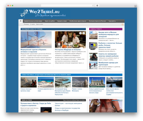 Telegraph WordPress theme download - way2travel.ru
