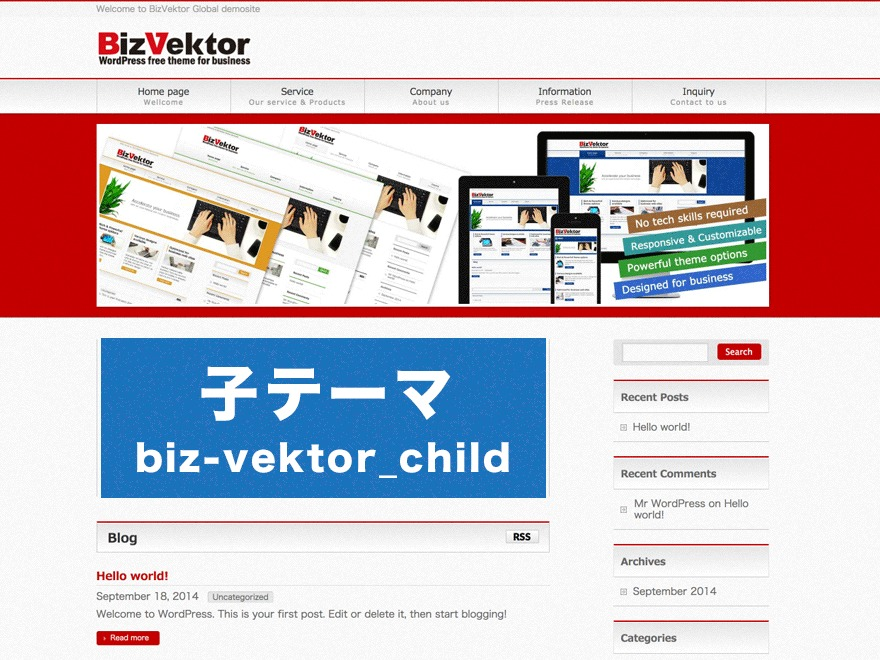 Theme WordPress biz-vektor_child