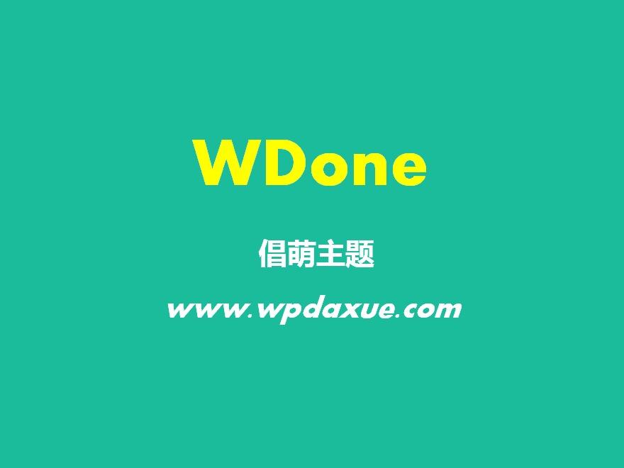 WDone WordPress blog theme