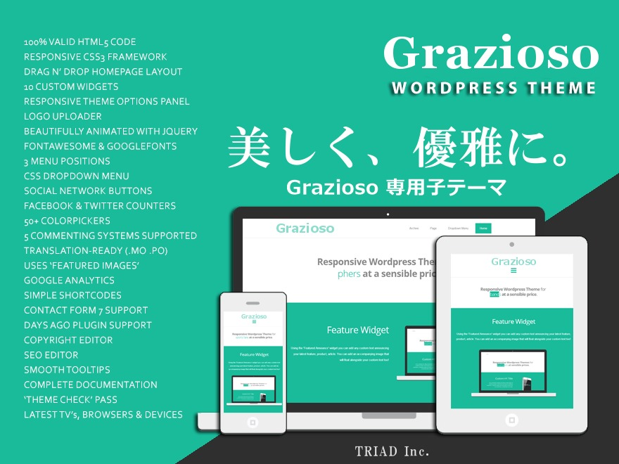 WordPress template Grazioso Child