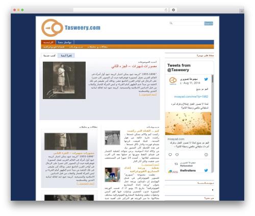 PRiNZ BranfordMagazine PRO newspaper WordPress theme - tasweery.com