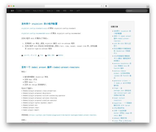 WordPress website template Alien Ship - tfan.org