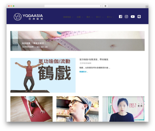 Poseidon free WordPress theme - yogaasian.com