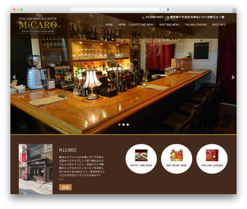 SKT Coffee free WordPress theme - bar-micaro.com