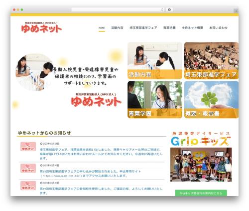 Singularity WordPress theme free download - yume-net.jp