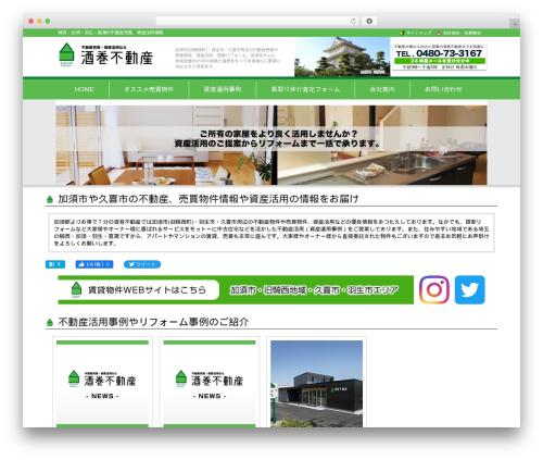 theme029 WordPress website template - sakamaki-f.com