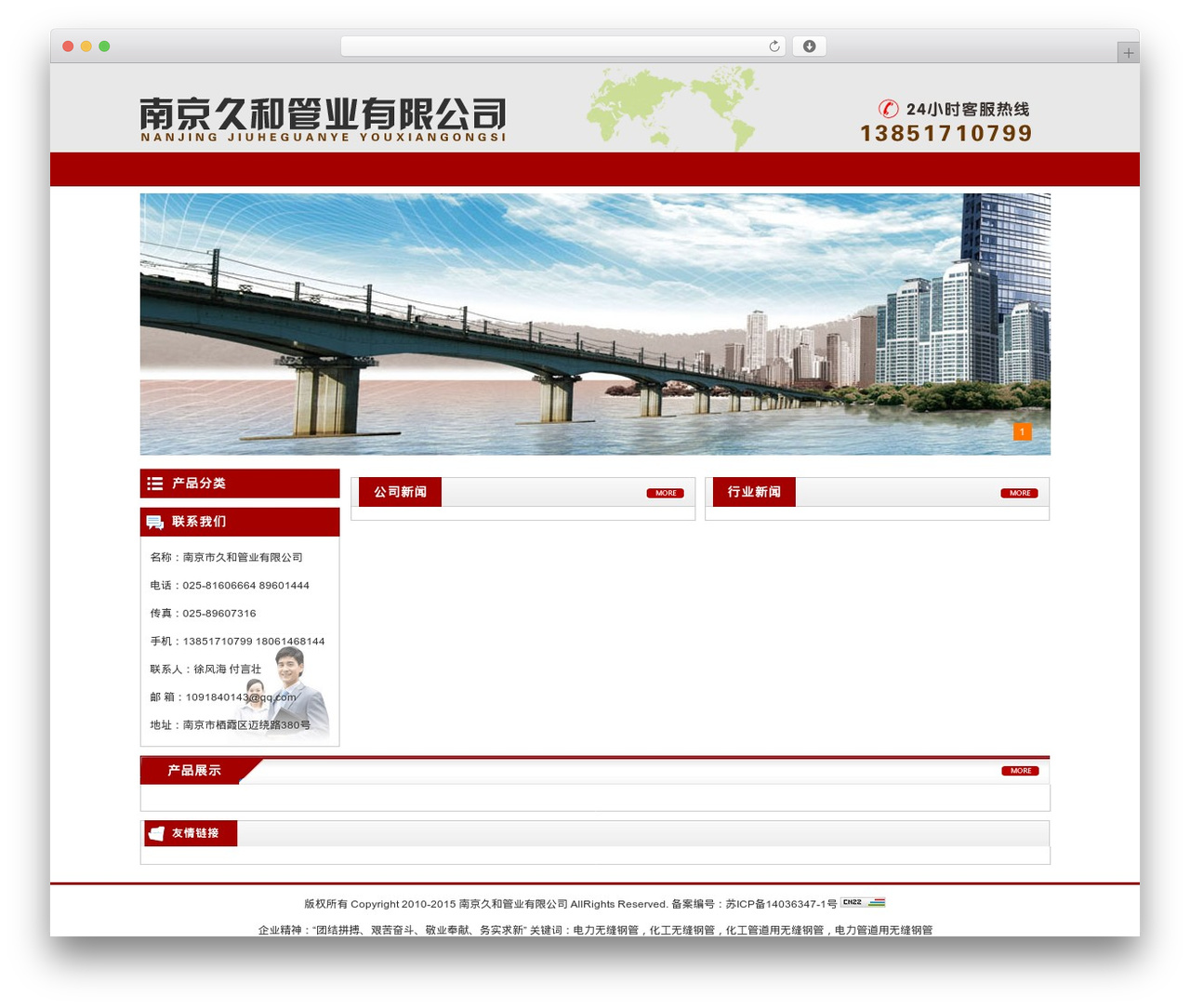 ztnew WordPress theme - dianliwfgg.com
