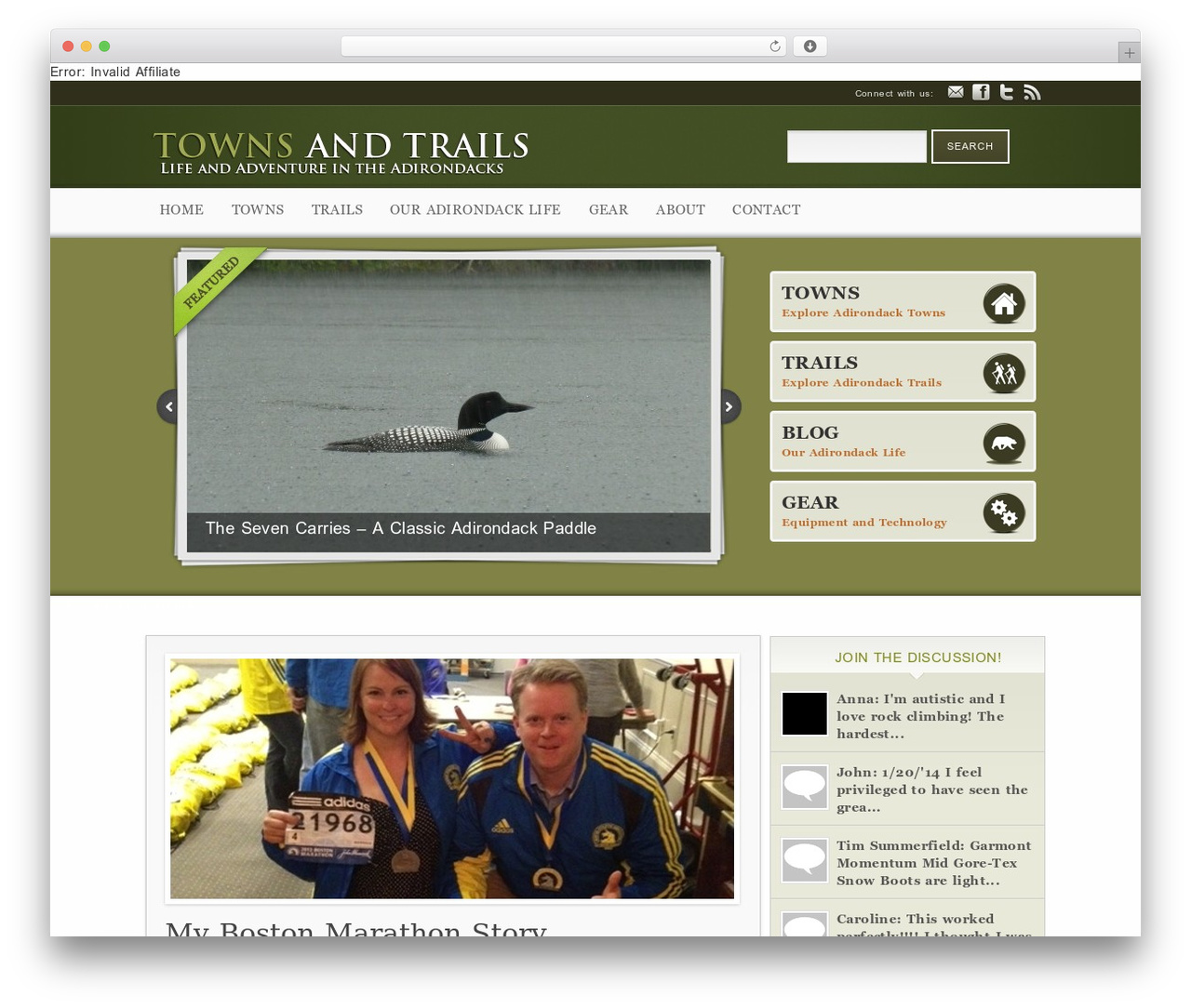 WordPress website template Modular - townsandtrails.com