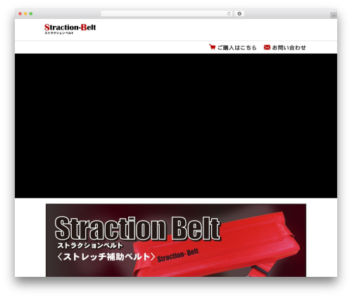 responsive_215 top WordPress theme - straction-belt.com
