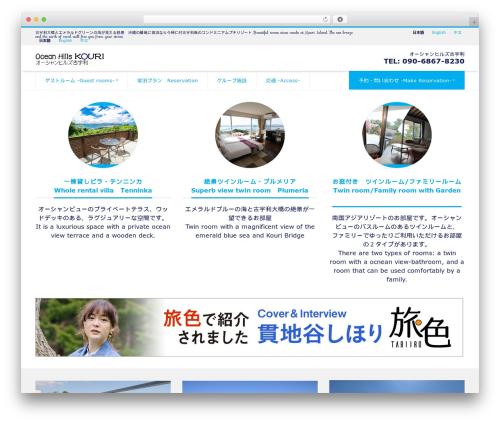 WordPress theme LIQUID CORPORATE - oceanhillskouri.com