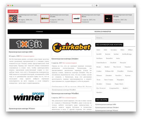 laveo best free WordPress theme - rusbookmakers.com