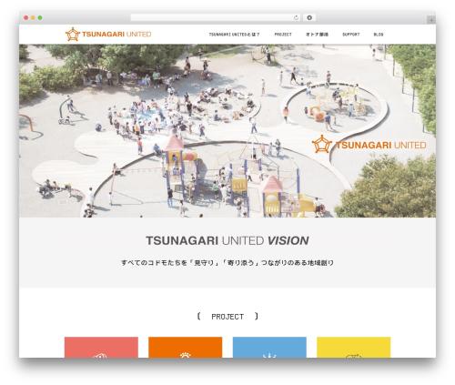 Best WordPress theme White Room - tsunagariunited.com