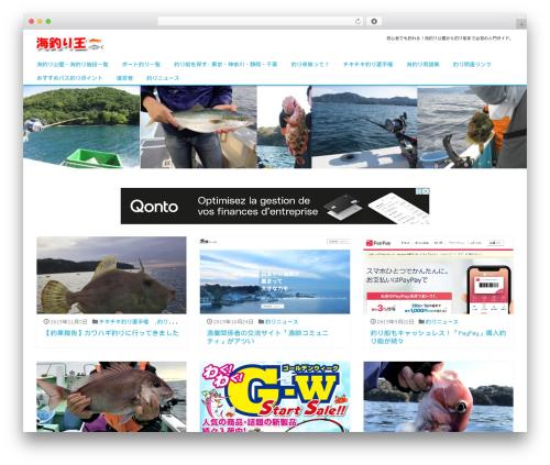 LIQUID WordPress theme download - tsuri-king.com