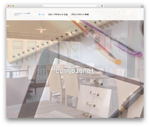 Best WordPress template AGENT - comyplanet.com