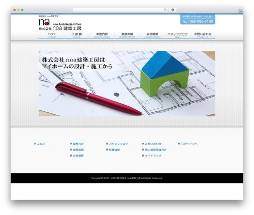 WordPress website template freecloudtpl_001 - noa-kenchiku.com