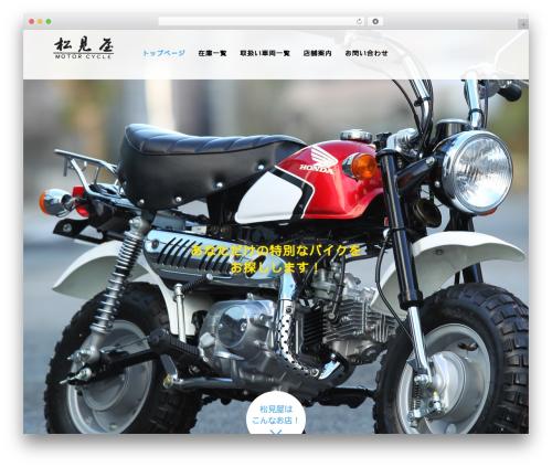 AGENT premium WordPress theme - matsumiya-ms.com