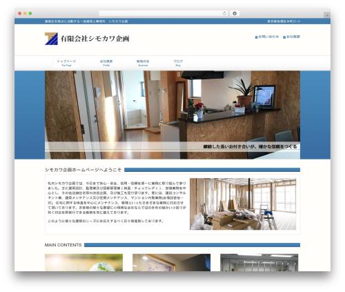 cloudtpl_924 WordPress theme - assemble-tokyo.com