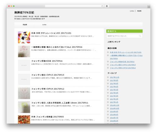 STINGER7 premium WordPress theme - muhisho.com