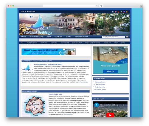 Free WordPress Social Sharing Toolkit plugin - thassos-holidays.gr