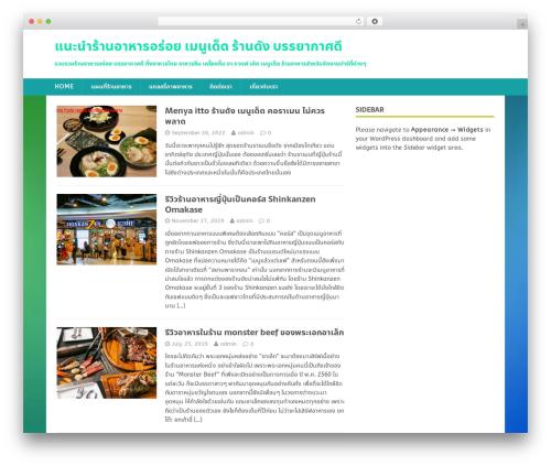 Theme WordPress MH FoodMagazine - tummyrumbles.com