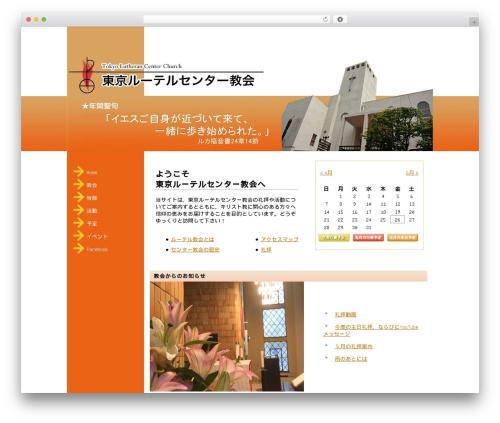 WordPress event-calendar plugin - tokyo-lutheran.com