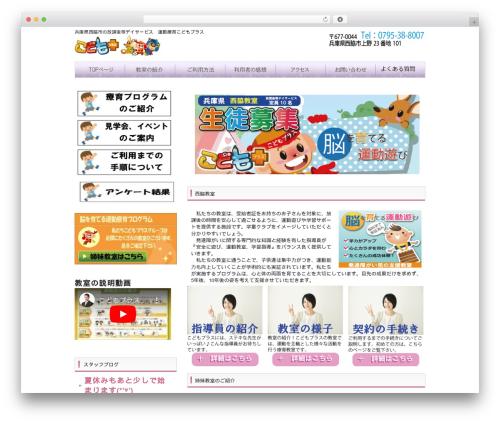 cloudtpl_030 WordPress theme - kp-nishiwaki.com