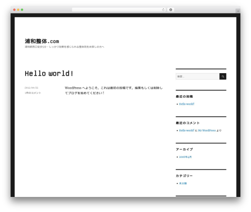 Twenty Sixteen theme free download - urawaseitai.com