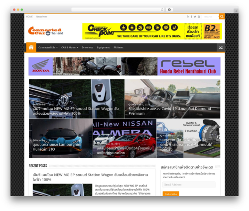 WP theme Sahifa (shared on wplocker.com) - connectedcarthailand.com