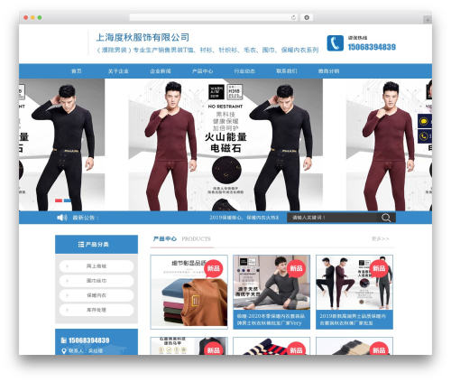 WordPress theme ztnew - dooqiu.com