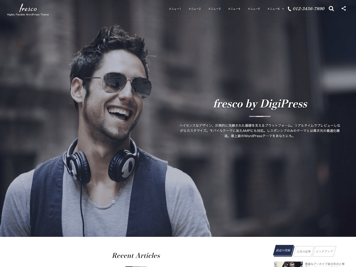 WordPress template fresco by DigiPress