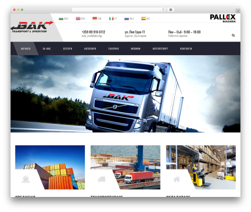 Best WordPress template TM Transport - bakltd.com