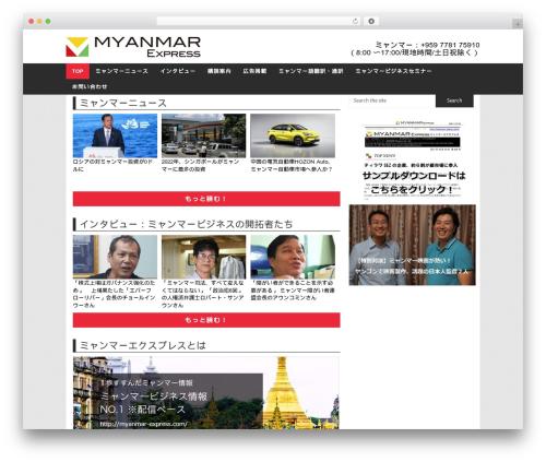 child best WordPress theme - myanmar-express.com