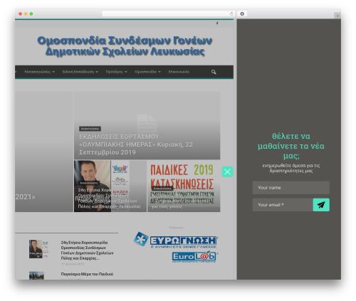 Newspaper WordPress theme design - omospondiagoneon.com