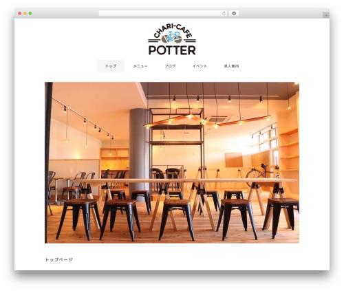 Flora deux top WordPress theme - chari-cafe.com