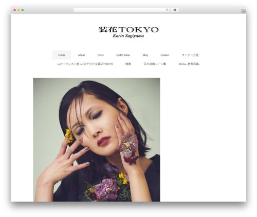 Flora deux best WordPress theme - sokatokyo.com