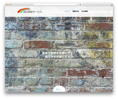 Template WordPress AGENT - takayamatoso.com