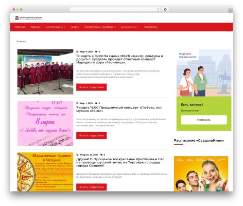 VMagazine Lite newspaper WordPress theme - culture-suzdal.ru