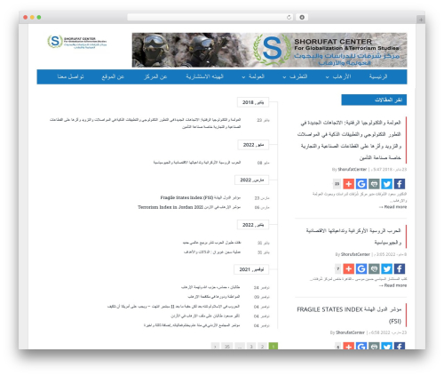 WordPress template SmartMag (Share On Theme123.Net) - shorufatcenter.com
