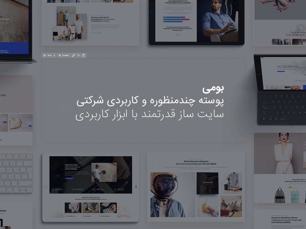 DFD Native WordPress template